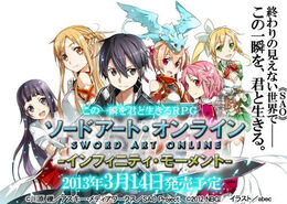 Sword art online infinity moment 01 jpg 650x10000 q85