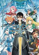 Sword Art Online- Caliber manga 1