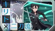 スマホアプリ「ソードアート・オンライン メモリー・デフラグ」 第1弾PV