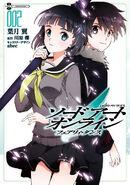 Manga Fairy Dance tomo 2