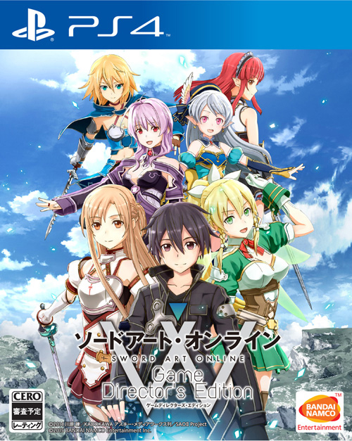 Sword Art Online (videojuegos)