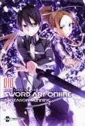 Sword Art Online Vol 10 - 001