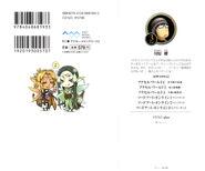 Sword Art Online Vol 03 - 000b