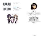 Sword Art Online Vol 02 - 000b