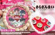 Valentine's Cake 2020