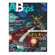 Cover Tokyo News (Anime Bros -6)