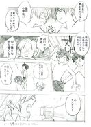 MiGi's Random Manga Page 2