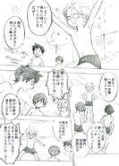 MiGi's Random Manga Page 1
