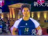 Kane Kosugi Celebrity Sportsman No1 Fall 2000