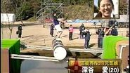 Fukaya Ai in KUNOICHI 5