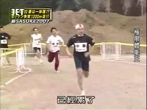 Kojima Daisuke
