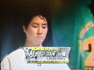Kane Kosugi Celebrity Sportsman No1 2001