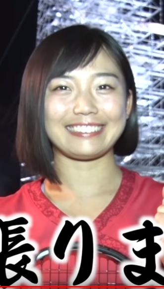 Arakawa Haruna