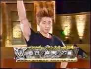 Iketani Naoki Pro Sportsman No1 2001
