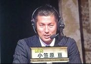 Ogasawara Wataru Celebrity Sportsman No1 Fall 2005