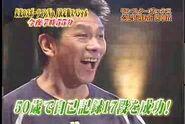Nomura Masaki Celebrity Sportsman No1 Spring 2003