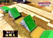 Yamagoe (SASUKE 12)