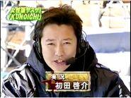 Hatsuta Keisuke KUNOICHI 1