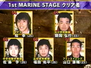 VIKING 2's First Marine Stage Clears A.png