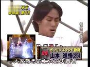 Yamamoto Shingo SASUKE 4