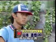 Yamamoto Shingo SASUKE 6