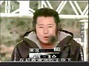 Hatsuta Keisuke SASUKE 9