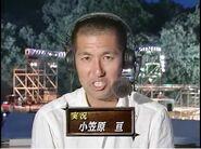 Ogasawara Wataru KUNOICHI 6