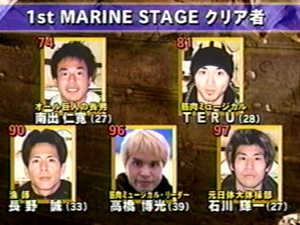 VIKING 2's First Marine Stage Clears B.png