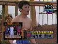 Sasaki Yutaka SASUKE 5