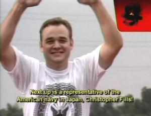 Christopher Fields