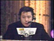 Hatsuta Keisuke Pro Sportsman No1 2000