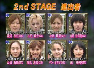 Finalistsstage1.jpg