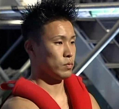 Akiyama Kazuhiko