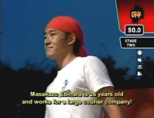Ebihara Masakazu
