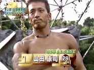 Yamada Kōji SASUKE TRIAL