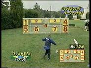 Kick Target II Spring 1999
