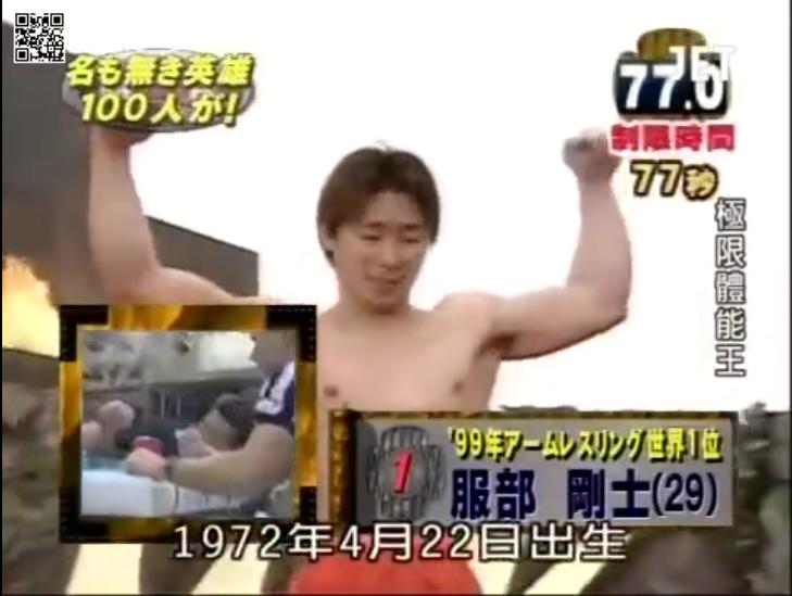 Hattori Takeshi