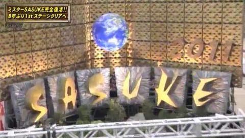 SASUKE 27