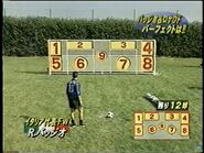 Kick Target II Winter 1998