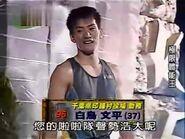 Shiratori Bunpei SASUKE 14