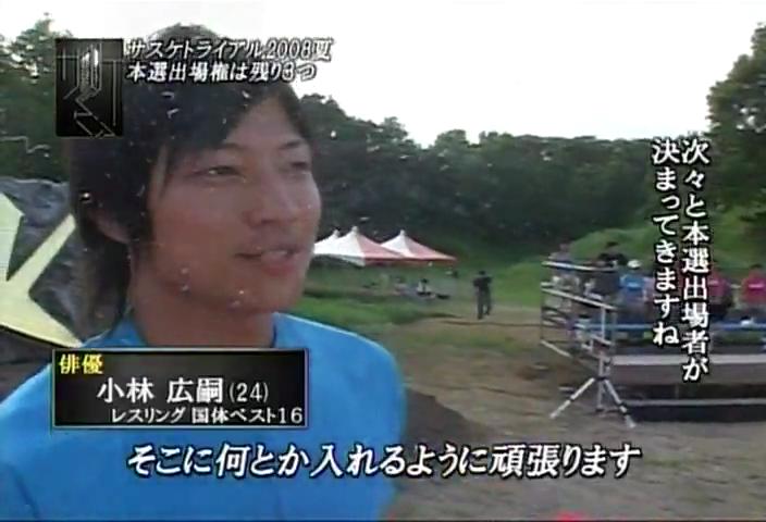 Kobayashi Hirotsugu