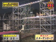 Fujinami Koji attempting Tarzan Rope in SASUKE 18