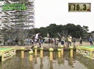 KUNOICHI 2003's Buyoishi