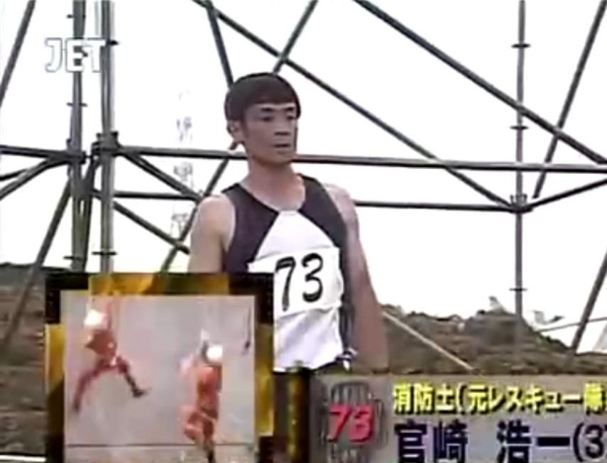 Kansake Kōichi