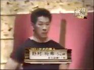 Nomura Masaki Celebrity Sportsman No1 Spring 2005