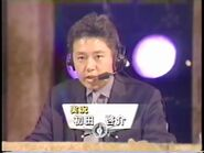 Hatsuta Keisuke Celebrity Sportsman No1 Fall 2000