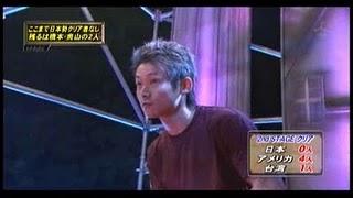 Hashimoto Kouji