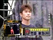 Takeda Toshihiro SASUKE 8