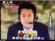Hatsuta Keisuke KUNOICHI 4