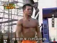 Yamada Kōji SASUKE 14